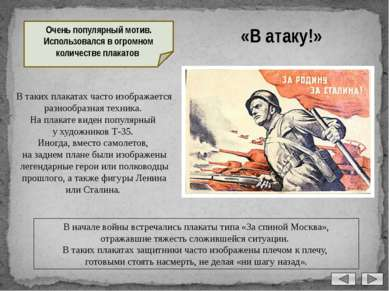 Антонова Валентина Ивановна Ей было всего четыре года, когда в Ленинграде нач...