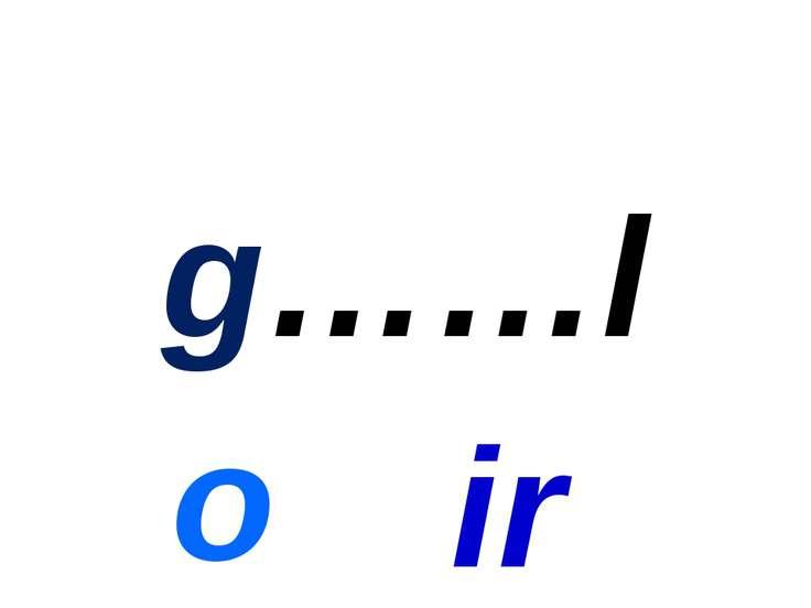 g……l oo ir