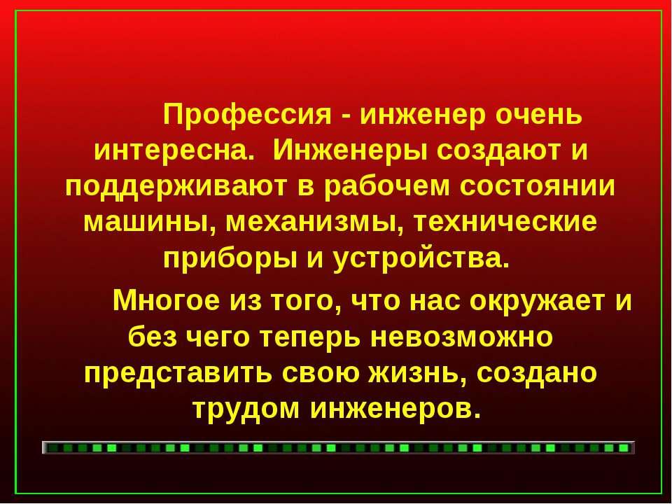 http://uslide.ru/images/7/13539/960/img1.jpg