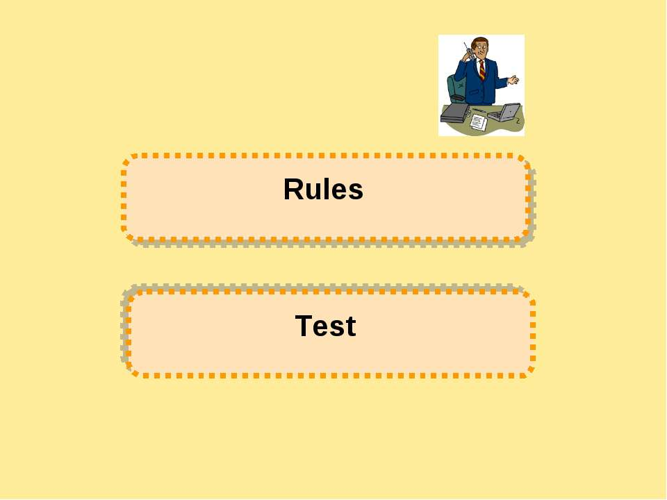 Rules Test