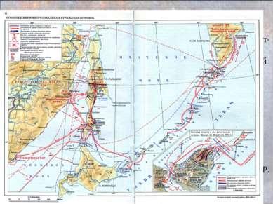 В результате войны СССР фактически вернул в свой состав территории, утраченны...