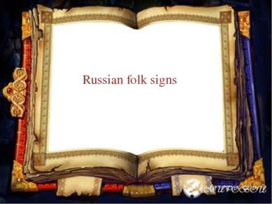 Russian folk signs