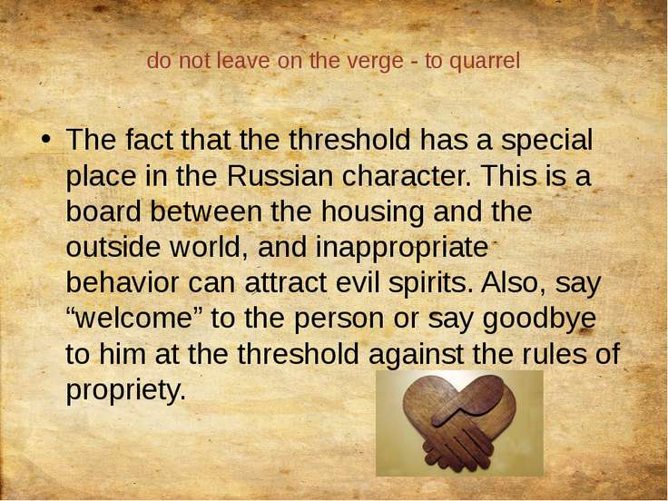 do not leave on the verge - to quarrel The fact that the threshold has a spec...