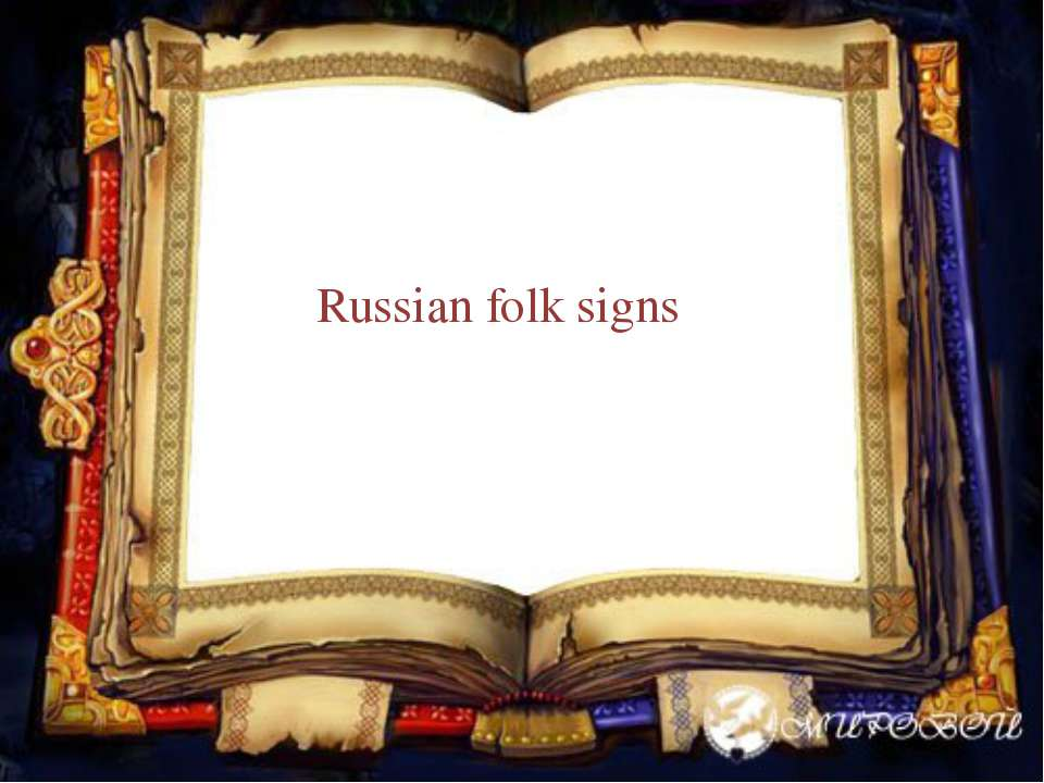 Russian folksigns