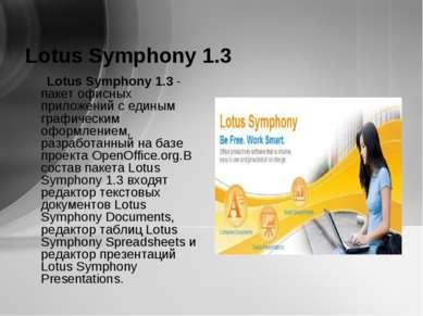 Lotus Symphony 1.3 Lotus Symphony 1.3 - пакет офисных приложений с единым гра...