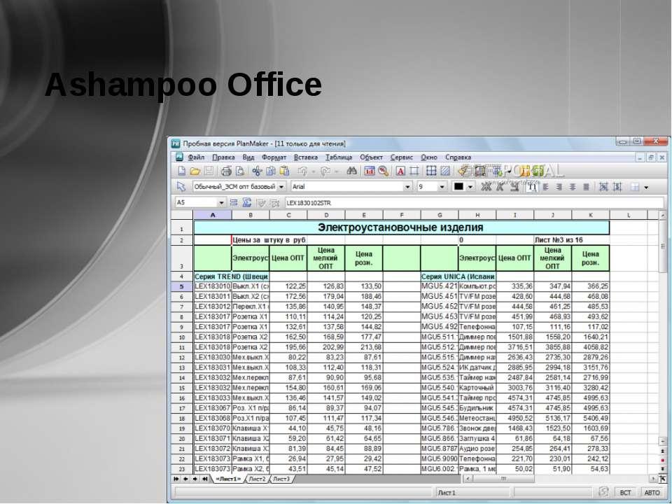 Ashampoo Office