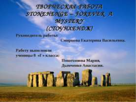 Stonehenge - forever a mystery