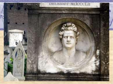 Брюллов скончался 11 июня (23 июня по новому стилю)1852 года в местечке Манци...