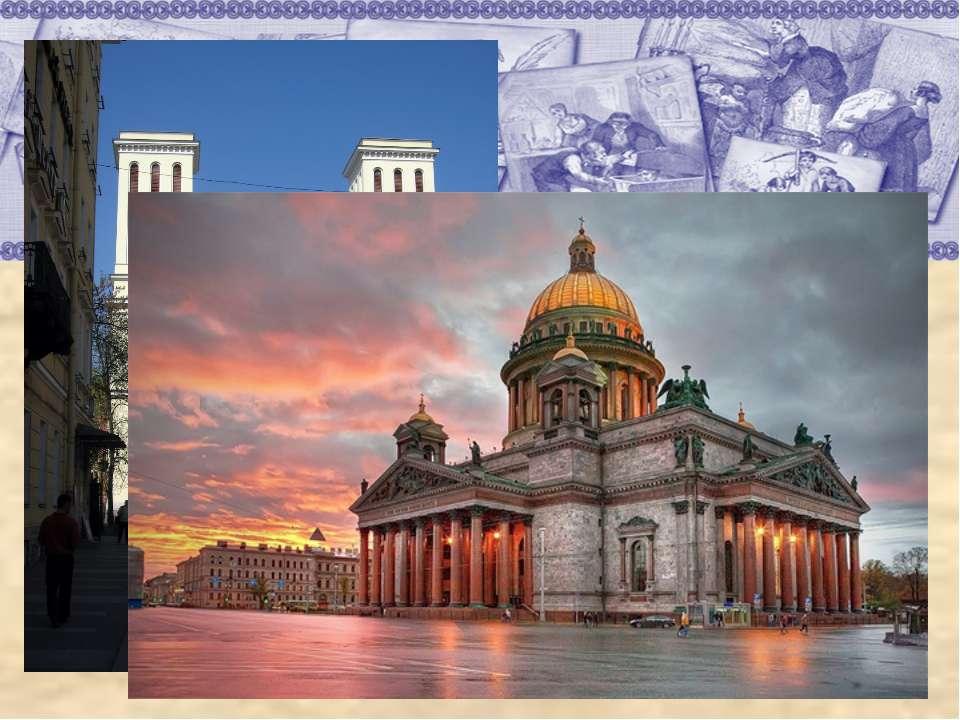 До 1849 года Брюллов живёт и работает в Петербурге. Он — профессор Академии х...