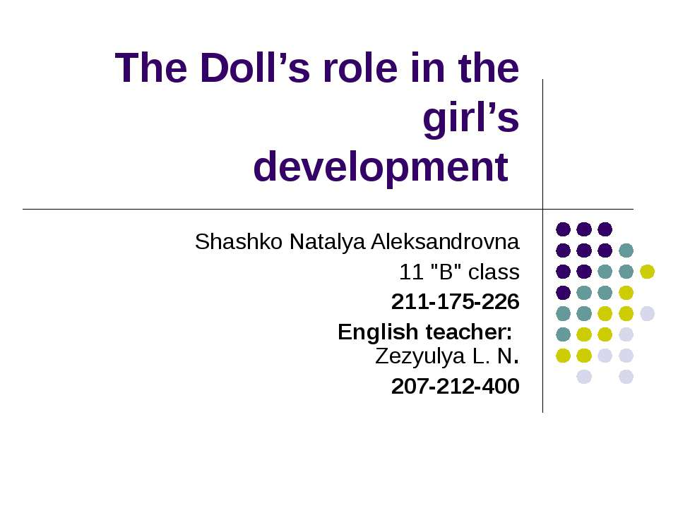 "The Doll's role in the girl's development Shashko Natalya Aleksandrovna 11 ""B..."