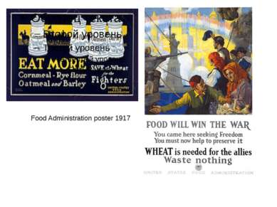 Food Administration poster 1917
