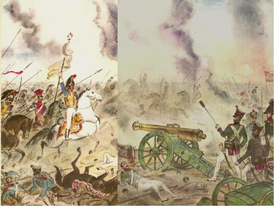 Когда произошло Бородинское сражение? А) 26 августа 1812 года Б) 26 декабря 1...