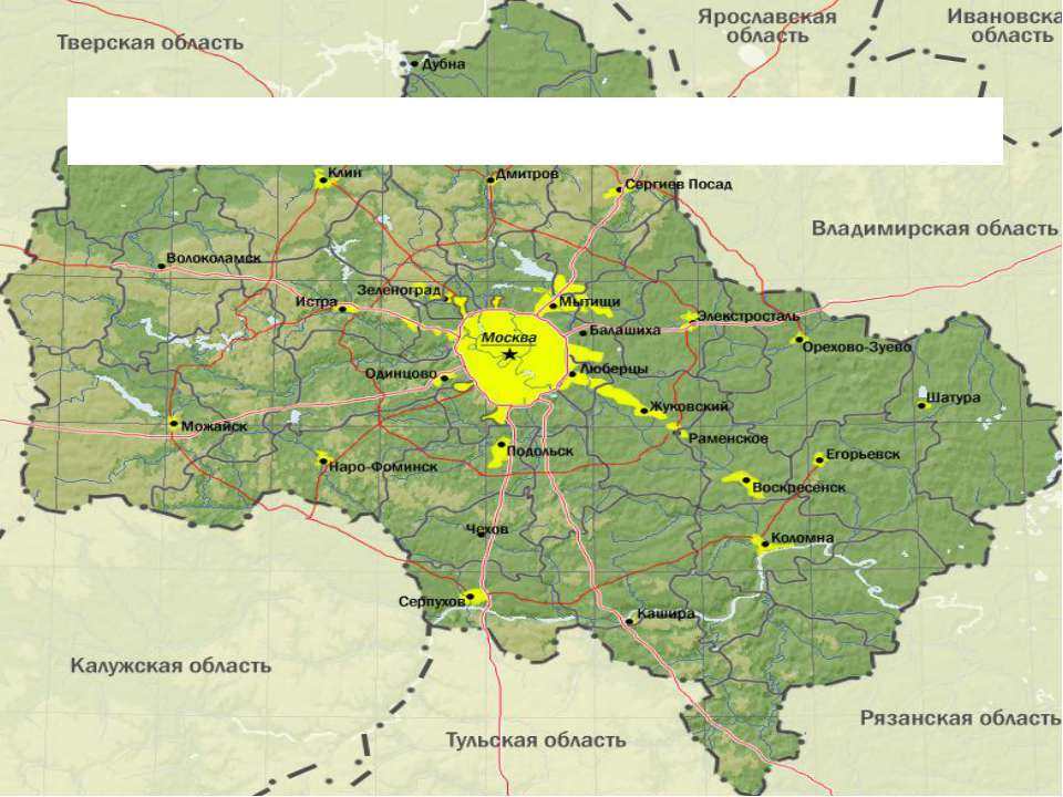 Tula is situated in the southeast of Moscow.