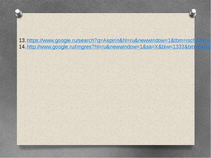 https://www.google.ru/search?q=Aspirin&hl=ru&newwindow=1&tbm=isch&tbo=u&sourc...