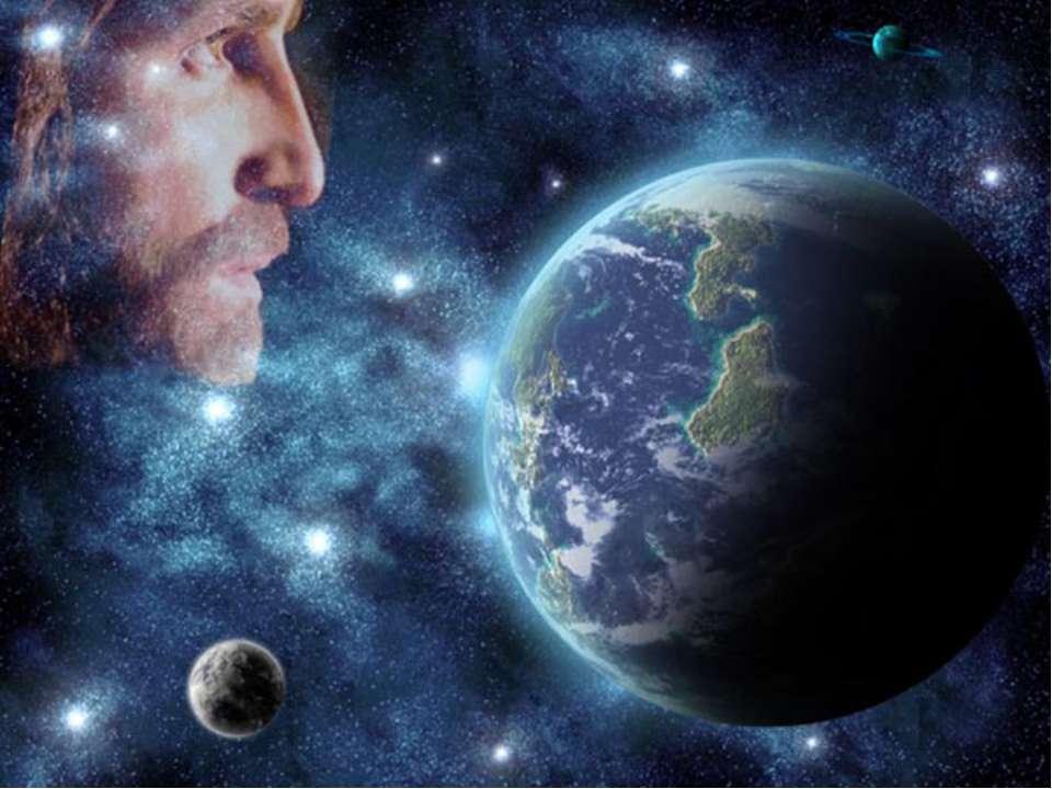 Все мы живем на Земле – небольшой планете, затерянной в бескрайних просторах ...