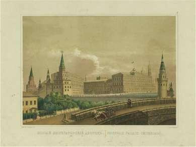 Московский Кремль - уникальное архитектурное строение с богатой историей. Одн...