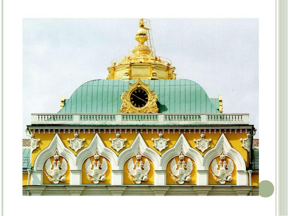 С наружного фасада дворец выглядит трехэтажным, но фактически состоит из двух...