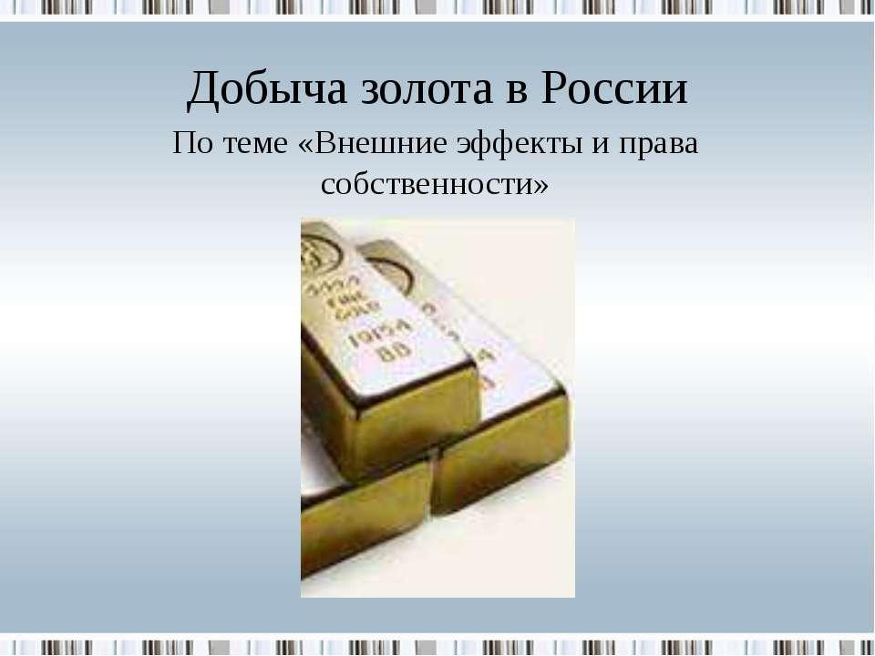 лекарство статины
