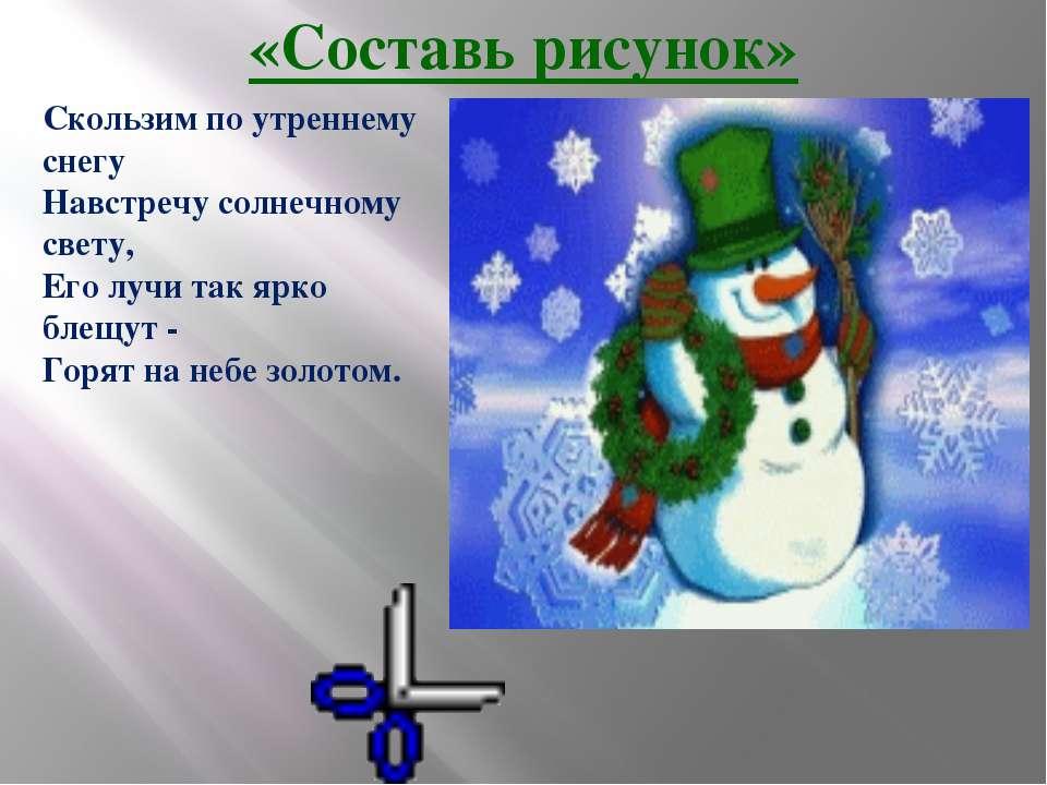Домашнее задание: Подготовить сообщение «Новогодние обычаи и традиции разных ...