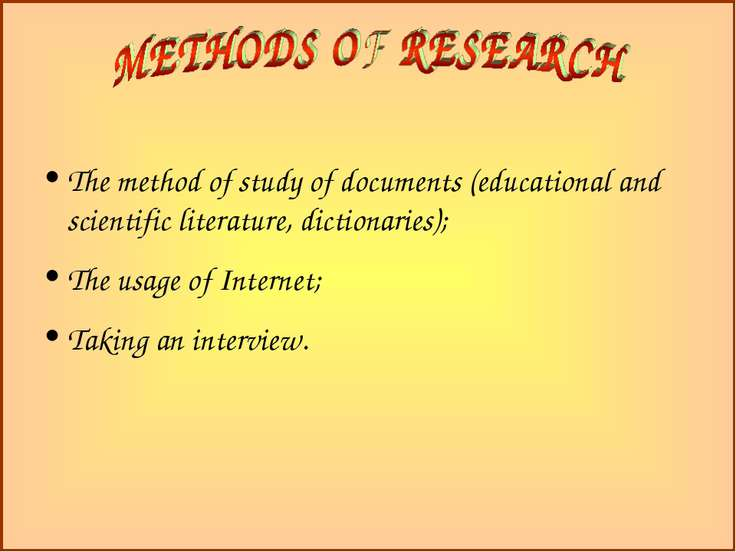 The method of study of documents (educational and scientific literature, dict...