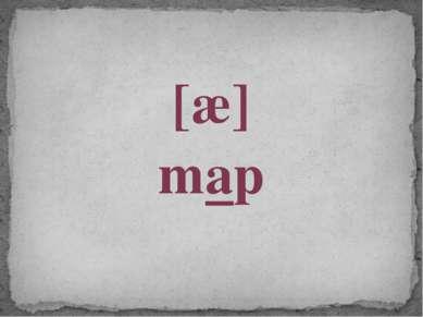[æ] map