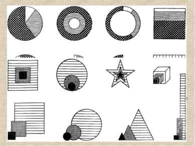 Виды суммарных (структурных) значков Положение осложняется, когда в одном и т...
