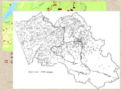 Точечный способ Точечный способ используется для картографирования массовых р...