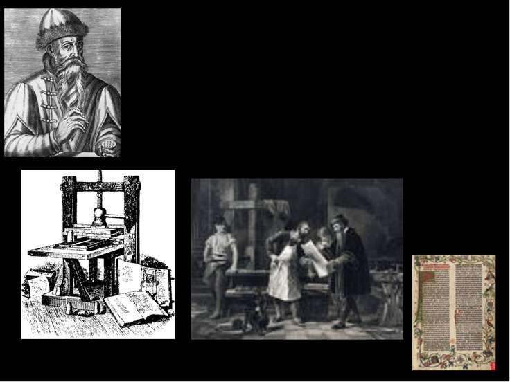 Иоганн Гуттенберг Реконструкция печатного станка Йоханна Гутенберга «Замечате...