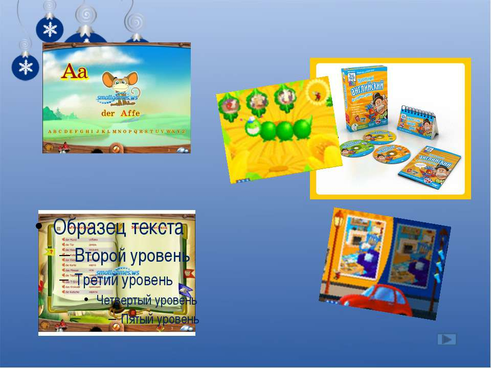 Опыт работы 2007-2008 Расширенное заседание методического совета МОУ СОШ№ 1 и...