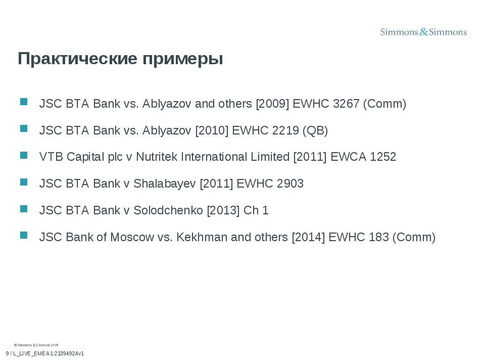 JSC BTA Bank vs. Ablyazov and others [2009] EWHC 3267 (Comm) JSC BTA Bank vs....