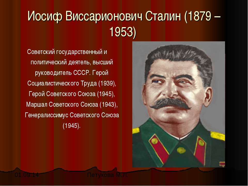 a biography of josef stalin the leader of the soviet union A detailed biography of joseph stalin that he ceased to exist as a power within the soviet union joseph stalin in the new leader of the soviet union.