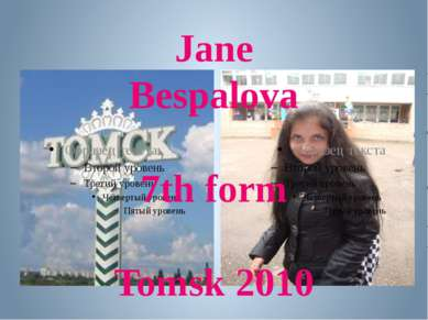 Jane Bespalova 7th form Tomsk 2010 Zver: