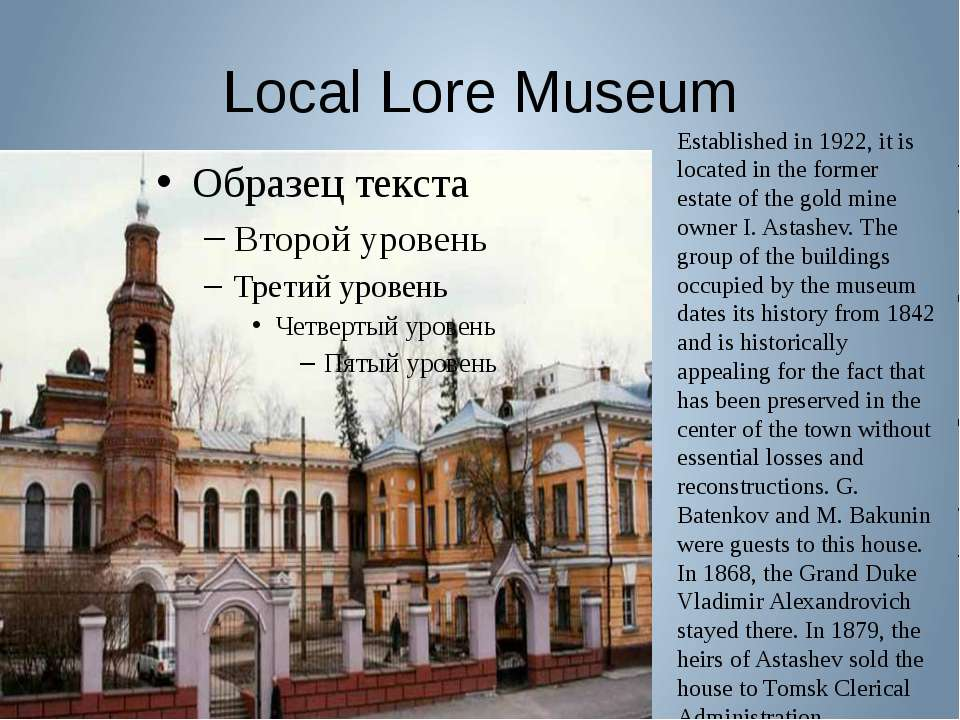 Local Lore Museum Established in 1922, it is located in the former estate of ...