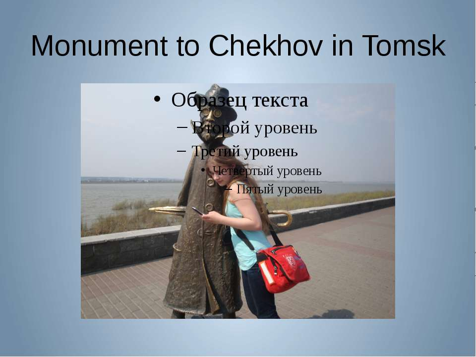 Monument to Chekhov in Tomsk