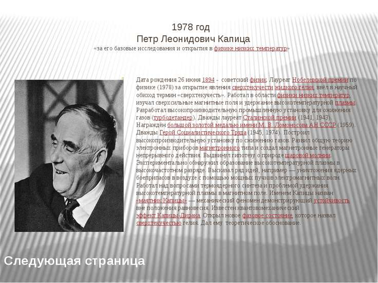 Источники (продолжение) http://ru.wikipedia.org/wiki/%D0%A4%D0%B0%D0%B9%D0%BB...
