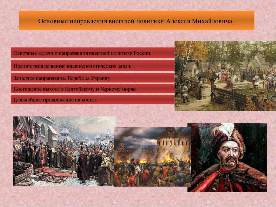 По нему численность реестровых казаков увеличивалась до 40 тыс., в трех воево...