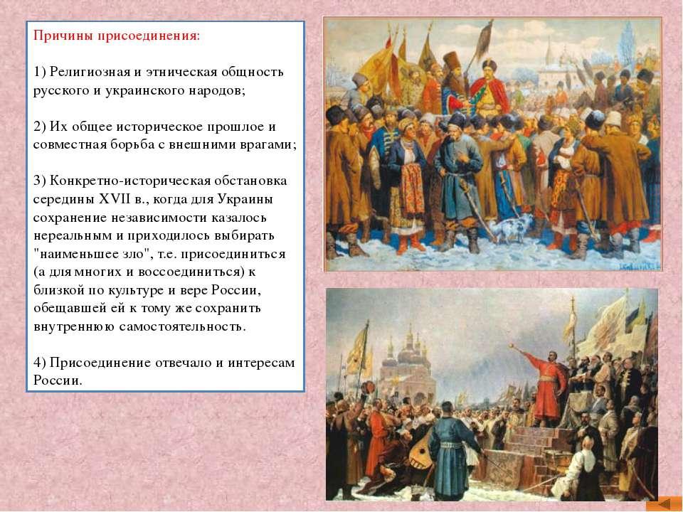 Священная лига. Европейские страны перед лицом османской экспансии пытались о...