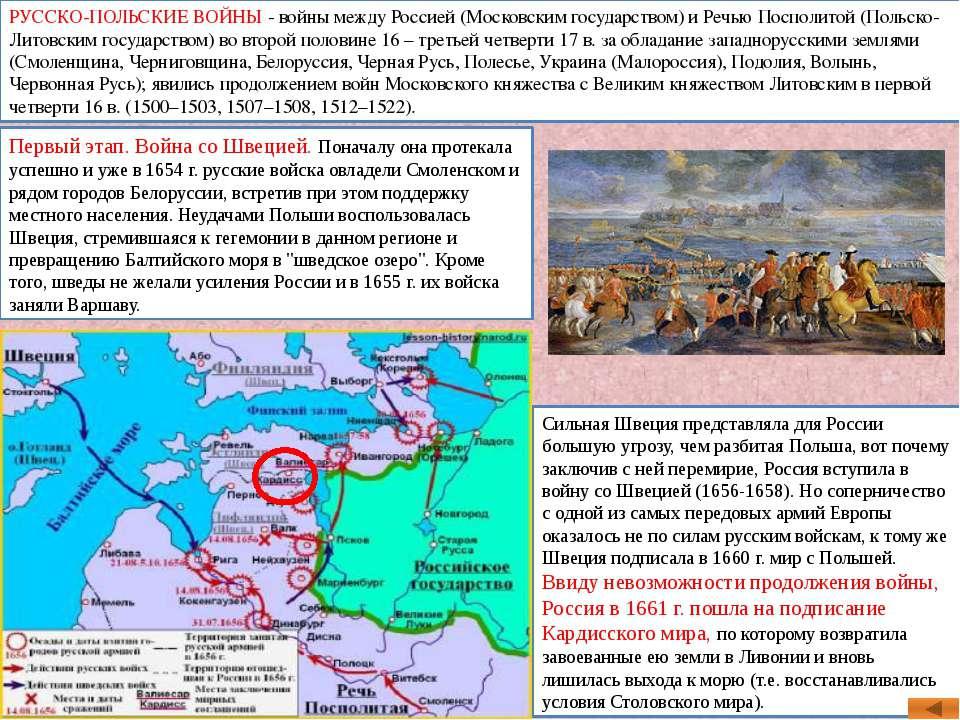 Впервые пройдя проливом отделяющим Америку от Азии, Дежнев основал Анадырский...