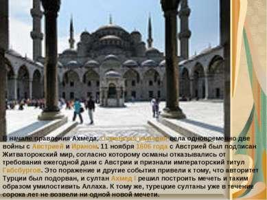 В начале правления Ахмеда, Османская империя вела одновременно две войны с Ав...