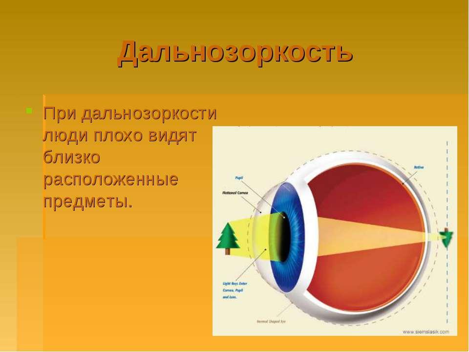 Глазное давление изменения