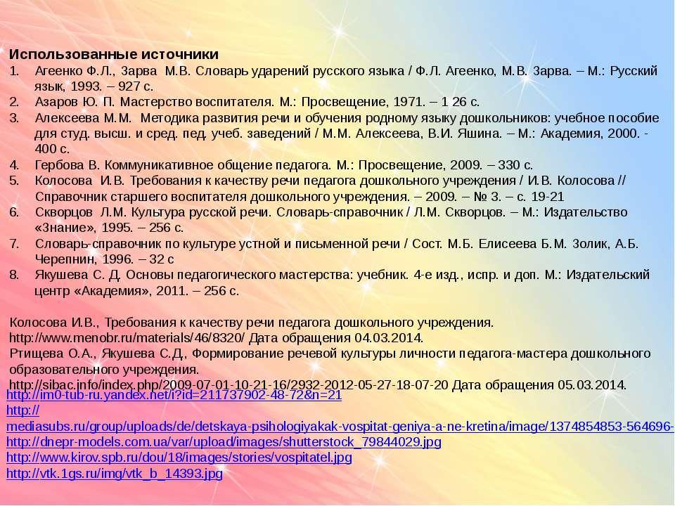 http://im0-tub-ru.yandex.net/i?id=211737902-48-72&n=21 http://mediasubs.ru/gr...