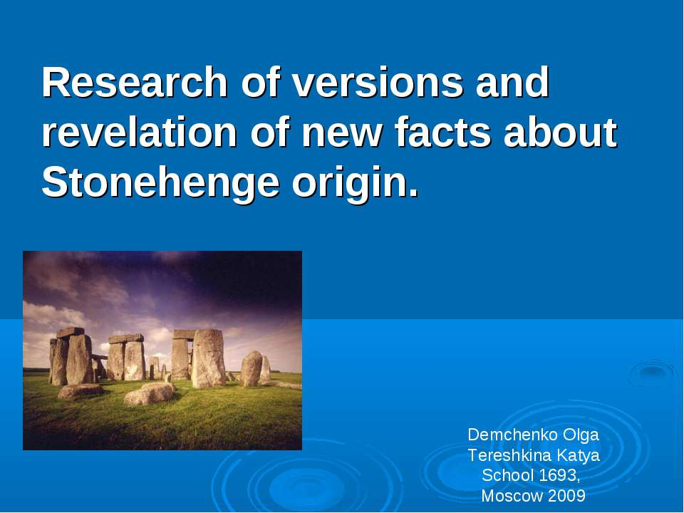 Research of versions and revelation of new facts about Stonehenge origin. Dem...