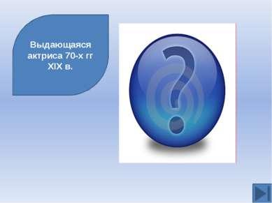 В.И.Даль - http://www.box-m.org/uploads/posts/2009-09/1252326328_rus_slovar.j...