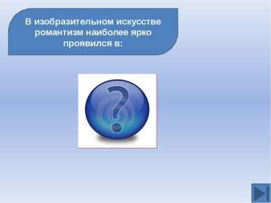 «Толковый словарь живого великорусского языка», собрание русских пословиц и п...
