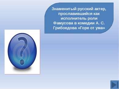 Укажите автора следующих опер: «Борис Годунов», «Сорочинская ярмарка», «Хован...