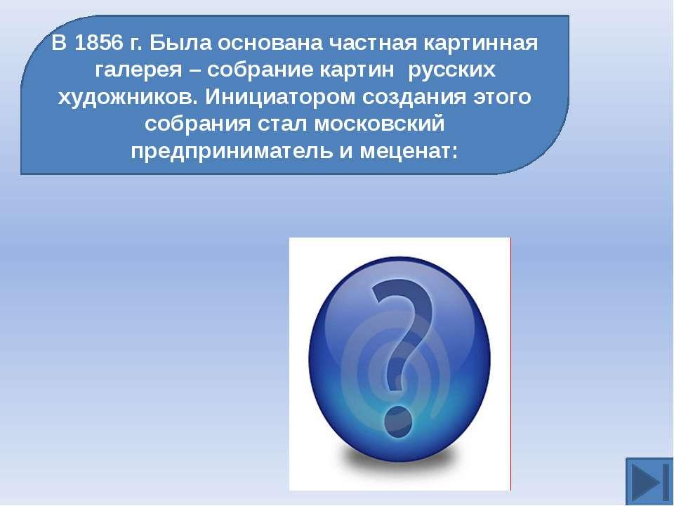 Русский религиозный философ, автор работ «Судьба России», «Русская идея» – эт...