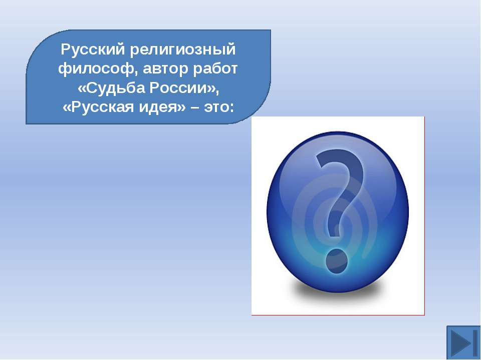 Интернет ресурсы Картина на игровом поле - http://nevseoboi.com.ua/uploads/po...