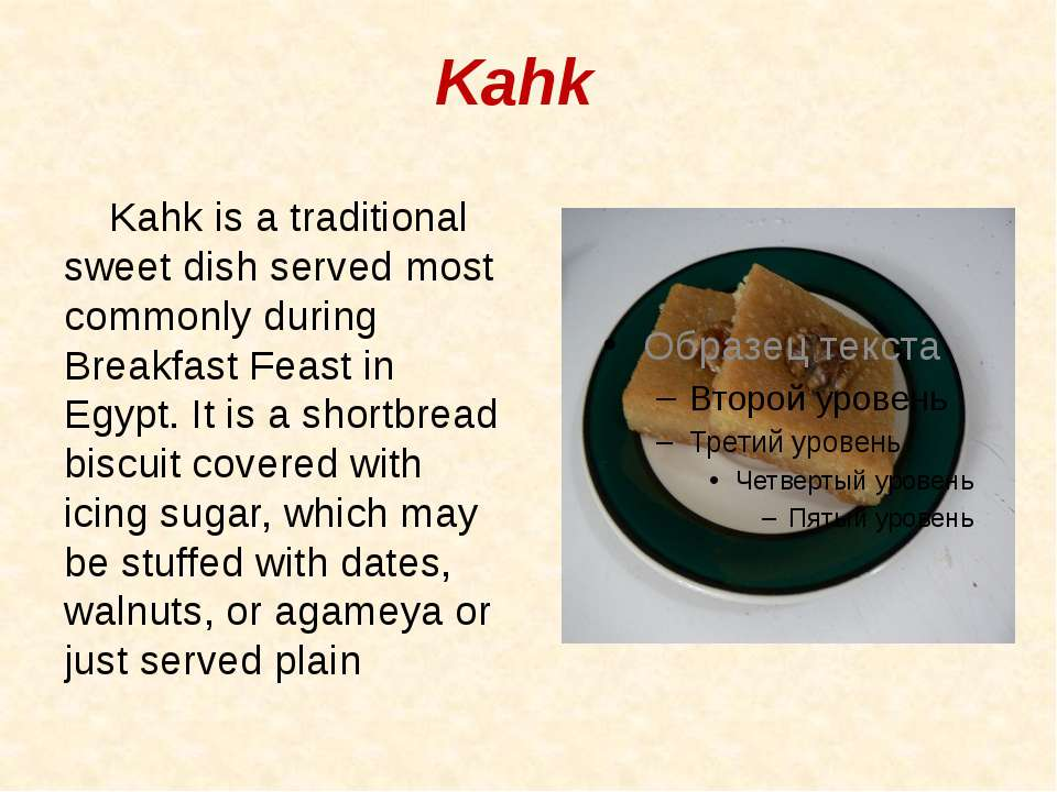Kahk Kahk is a traditional sweet dish served most commonly during Breakfast F...
