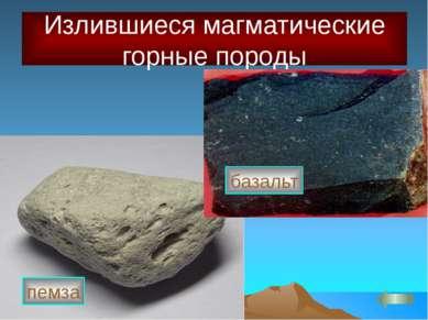 Домашнее задание §16-17 На контурной карте России обозначить условными знакам...