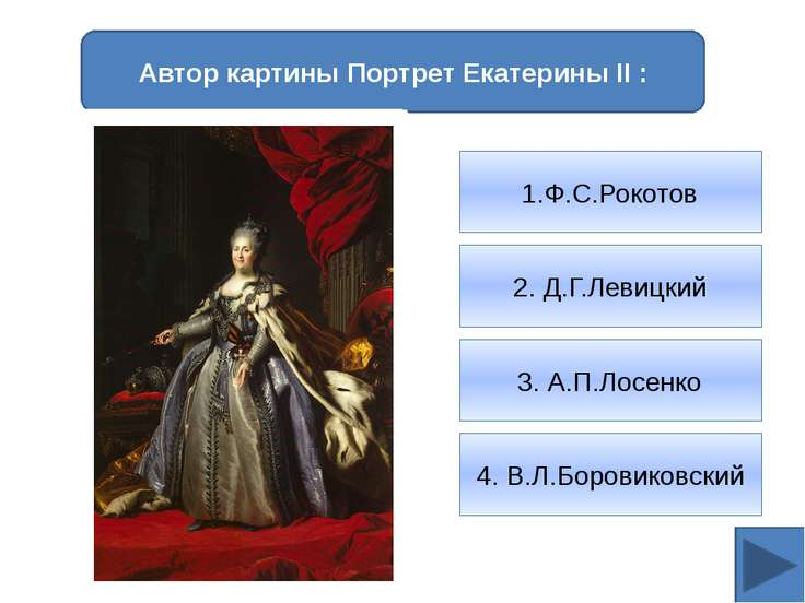 Дом Пашкова в Москве - http://shgpi.edu.ru/biblioteka/forum/img/interesnoe_v_...